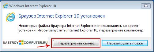 знакомство с интернет эксплорер 10
