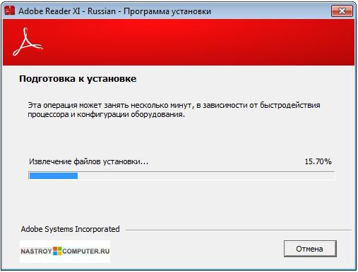 установить Adobe Reader на русском языке бесплатно - фото 2