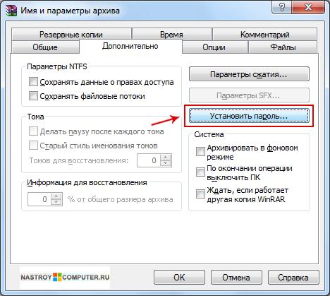 Программа Для Просмотра Файлов Cdr