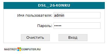 как поставить пароль на вай фай дир 320 крутим