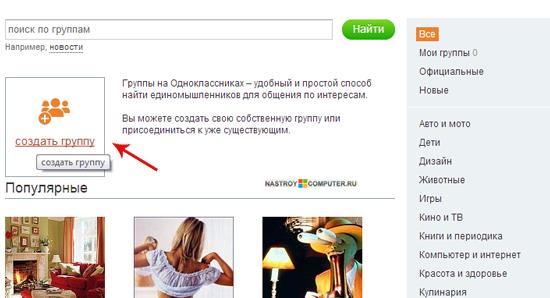 II Всероссийский творческий конкурс «Весенняя капель