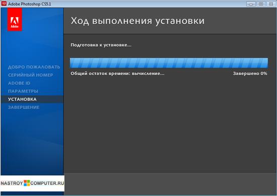 установить фотошоп на русском языке бесплатно - фото 7
