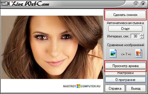 Программы для фотографирования с веб камеры
