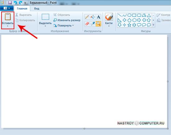 Как сделать скриншот экрана на ноутбуке и сохранить его