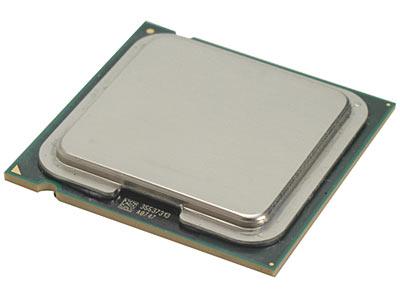 Закрытый процессор