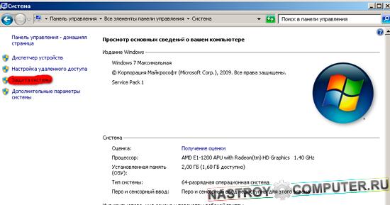 asus x550ea драйвер для сетевого контроллера realtek v.8.021.0909.2013 под windows 8/8.1:32bit и 8/8