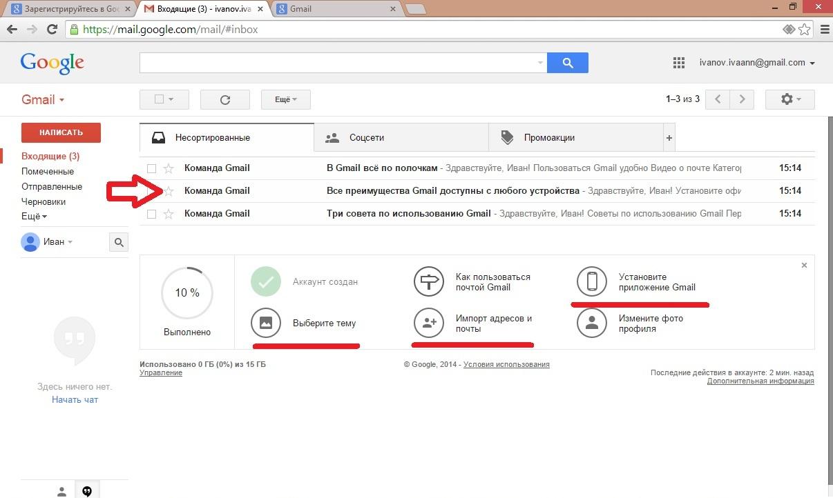 Как сделать почту на гугле на русском 810